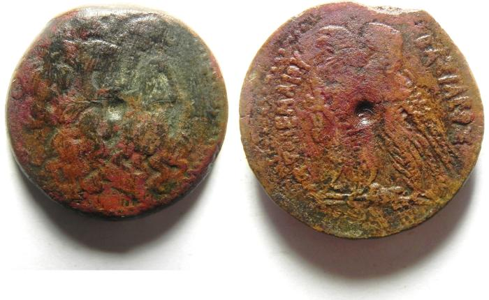 Ancient Coins - PTOLEMAIC KINGDOM , AFFORDABLE AE 30 , 24.34 GM