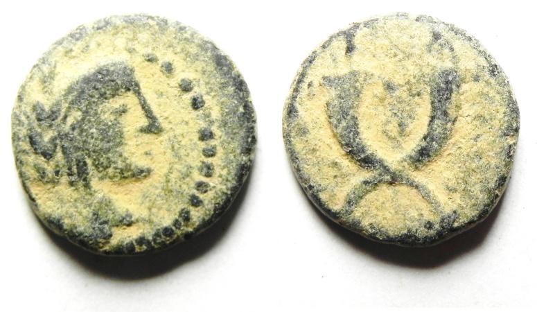 Ancient Coins - NABATAEAN KINGDOM , ARETAS IV &, RARE TYPE , AE 12
