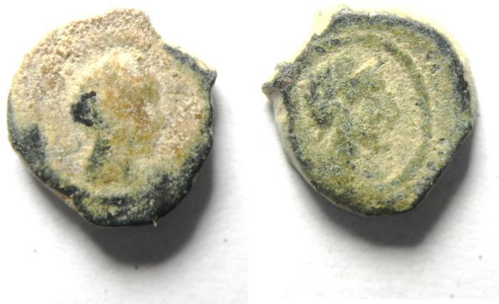 Ancient Coins - NABATAEAN KINGDOM OF PETRA , ARETAS IV RARE AE 11 , AS FOUND