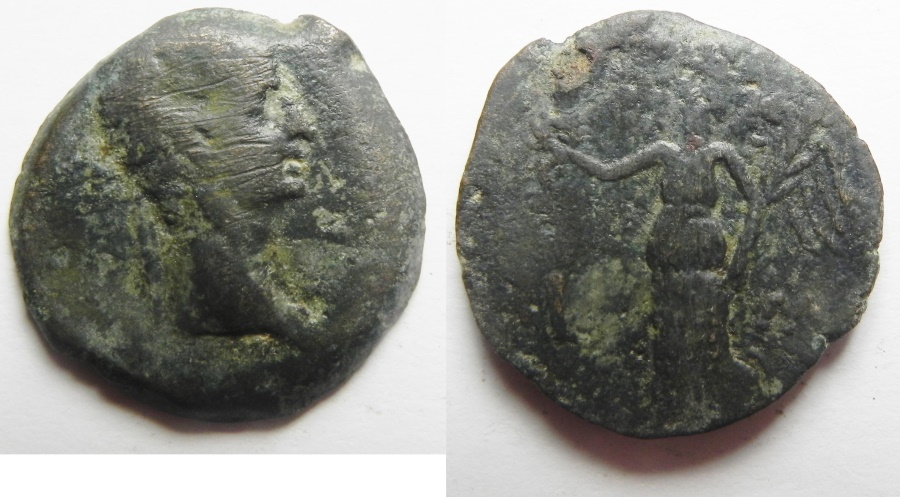 Ancient Coins - Egypt. Alexandria under Augustus (27 BC-AD 14). AE diobol (23mm , 6.73g). Struck in regnal year 42 (AD 11/12).