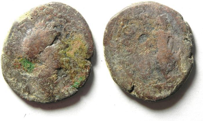 Ancient Coins - ARABIA , RABBATH MOBA , SEPTIMIUS SEVERUS , BARBARIC AE 27