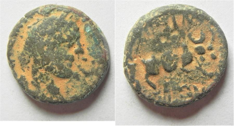 Ancient Coins - ARABIA. PETRA. ELAGABALUS AE 18