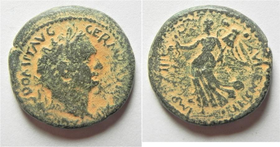 Ancient Coins - Judaea Capta under Domitian AE 23