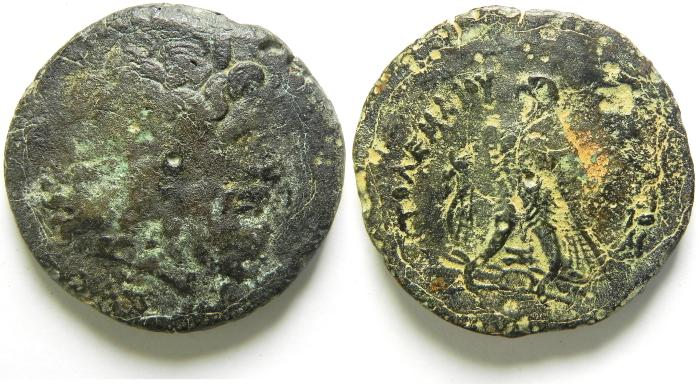 Ancient Coins - PTOLEMAIC KINGDOM , PTOLEMY III  LARGE AE 44MM , 61.38 GM