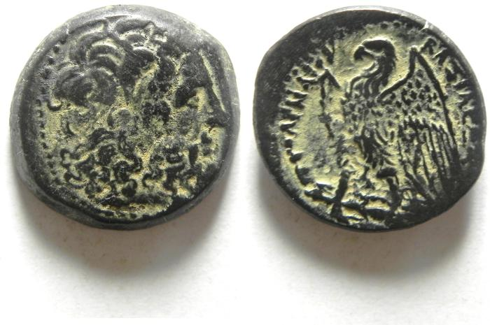 Ancient Coins - Ptolemaic Kingdom Of Egypt. PTOLEMY II AE 20