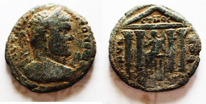 Ancient Coins - Decapolis. Gadara. Caracalla. AD 198-217. Æ 22