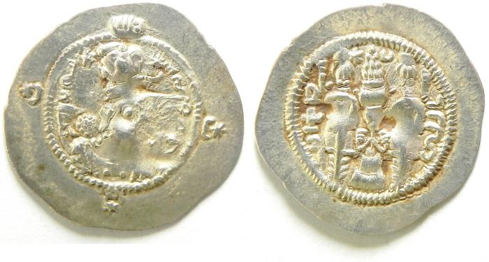 Ancient Coins - SASANIAN SILVER DIRHEM