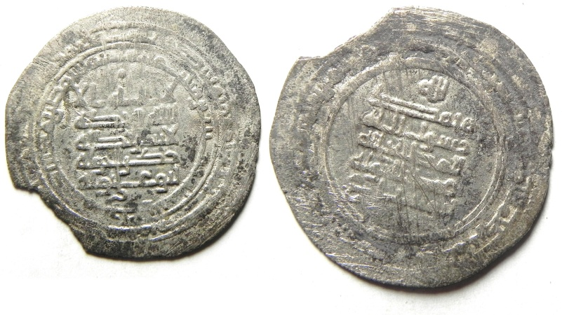 World Coins - ISLAMIC SILVER DERHIM , UNATTRIBUTED