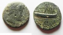 Ancient Coins - SELEUKID KINGS, DEMETRIOS II AE 19. TYRE MINT AS FOUND