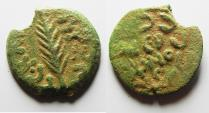 Ancient Coins - JUDAEA. UNDER NERO . PORCIUS FESTUS AE PRUTAH