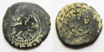 World Coins - Cilician Armenia. Oshin, 1308-1320 AD. Silver takvorin.