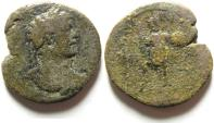 Ancient Coins - ARABIA , RABBATH MOBA , SCARCE AE29 , SEPTEMIUS SEVERUS