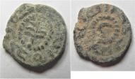 Ancient Coins -  ISLAMIC. UMMAYED AE FILS. AS FOUND. AL RAMLAH MINT