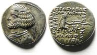 Ancient Coins - PARTHIAN KINGDOM, Orodes II. 57-38 BC. AR DRACHM , CHOICE QUALITY , COURT MINT AT MITHRADAT KART