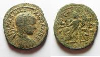 Ancient Coins -  Judaea. Aelia Capitolina under Severus Alexander (AD 222-235). AE 24mm, 7.41g.