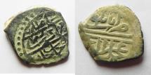 World Coins - OTTOMAN AE UNIT