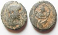 Ancient Coins - Samaria, Caesaraea Maritima. Trajan Decius. AD 249-251. Æ 26mm