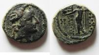 Ancient Coins - SELEUKID KINGDOM. Antiochos VIII AE 17