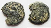 Ancient Coins - JUDAEA AE PRUTAH