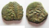 Ancient Coins - Judaea, POCIUS FESTUS UNDER NERO PRUTAH
