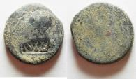 "Ancient Coins - BIBLICAL CITY COIN. COUNTER-MARKED ""NYCA"" - NYSA-SCYTHOPOLIS"