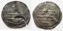 Ancient Coins - ISLAMIC. ABBASID SILVER DERHIM. MOHAMMADIYAH. 183 A.H