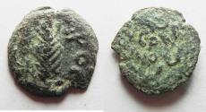Ancient Coins - JUDAEA. PORCIUS FESTUS UNDER NERO AE PRUTAH. as found