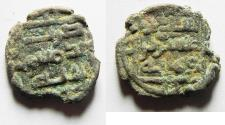 Ancient Coins - AS FOUND. ISLAMIC . UMMAYED AE FALS. DAMASCUS MINT