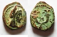 Ancient Coins - NABATAEA. Aretas IV. 9 BC- AD 40. AE 13