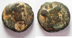 Ancient Coins - DECAPOLIS. PHILADELPHIA . DOMTIAN AE 22