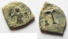 Ancient Coins - ARAB-BYZANTINE AE FALS. IMITATING CONSTANS II AE FOLLIS
