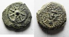 Ancient Coins - AS FOUND, CHOICE, WELL CENTERED: 	Judaea, Alexander Jannaeus, 103-76 BC, AE Prutah. WIDOW'S MITE