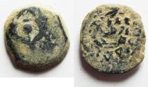 Ancient Coins - ORIGINAL DESERT PATINA: BEAUTIFUL HASMONEAN AE PRUTAH