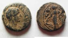 Ancient Coins - Phoenicia. Ake-Ptolemais under Hadrian (AD 117-138). AE 18mm, 5.88g.