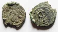 Ancient Coins - AS FOUND: ARAB-BYZANTINE AE FALS. AMMAN MINT. ABDEL MALIK BIN MARWAN