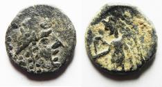 Ancient Coins - NABATAEAN KINGDOM. ARETAS II /III AE 15