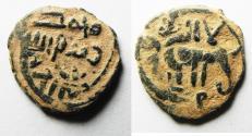 Ancient Coins - ORIGINAL DESERT PATINA. UMMAYYED AE FALS. HUMS MINT. ELEPHANT