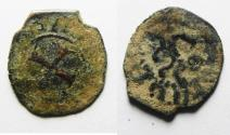 World Coins - EARLY MEDIEVAL. Crusaders. AE Pougeoise