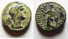 Ancient Coins - ORIGINAL DESERT PATINA. NICE QUALITY. Decapolis. Nysa-Scythopolis under Aulus Gabinius (proconsul, 57-55 BC). AE19