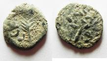 Ancient Coins - JUDAEA. PORCIUS FESTUS UNDER NERO AE PRUTAH, DOUBLE STRUCK REVERSE
