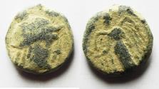 Ancient Coins - NABATAEAN KINGDOM. ARETAS II / III AE 13