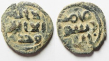 Ancient Coins - ISLAMIC, UMAYYAD AE FILS, NICE!