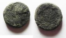 Ancient Coins - NEEDS CLEANING: HERODIAN.  Agrippa II under Nero. AE 17. Founding of Neronias.