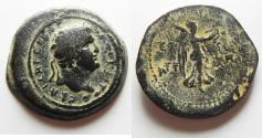 Ancient Coins - HUGE FLAN: Judaea, Herodian dynasty. Agrippa II with Titus (AD 69-81) AE 31mm, 14.40g. Caesarea Panias mint. Struck in regnal year 26 of Agrippa II (AD 74/5).
