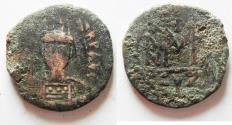 Ancient Coins - BYZANTINE. TIBERIUS II CONSTANTINE AE FOLLIS
