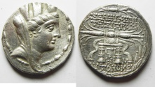 Ancient Coins - EXTREMELY RARE DATE (2 RECORDED SPECIMENS): GREEK. Syria. Seleukis and Pieria. Seleukeia in Pieria. AR tetradrachm. Struck in civic year 16 (93/2 BC).