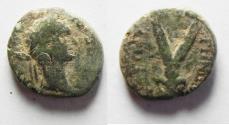 Ancient Coins - JUDAEA. GALILEE. TRAJAN. SEPPHORIS  AE 14