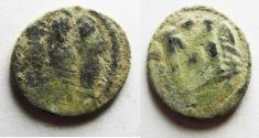 Ancient Coins - ARAB-BYZANTINE AE FALS, TIBERIAS MINT