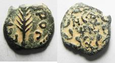 Ancient Coins - CLEANED: JUDAEA. PORCIUS FESTUS UNDER NERO PRUTAH