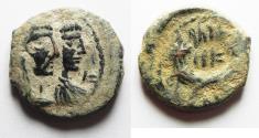 Ancient Coins - AS FOUND: NABATAEAN KINGDOM. ARETAS IV & SHAQUELAT AE 18